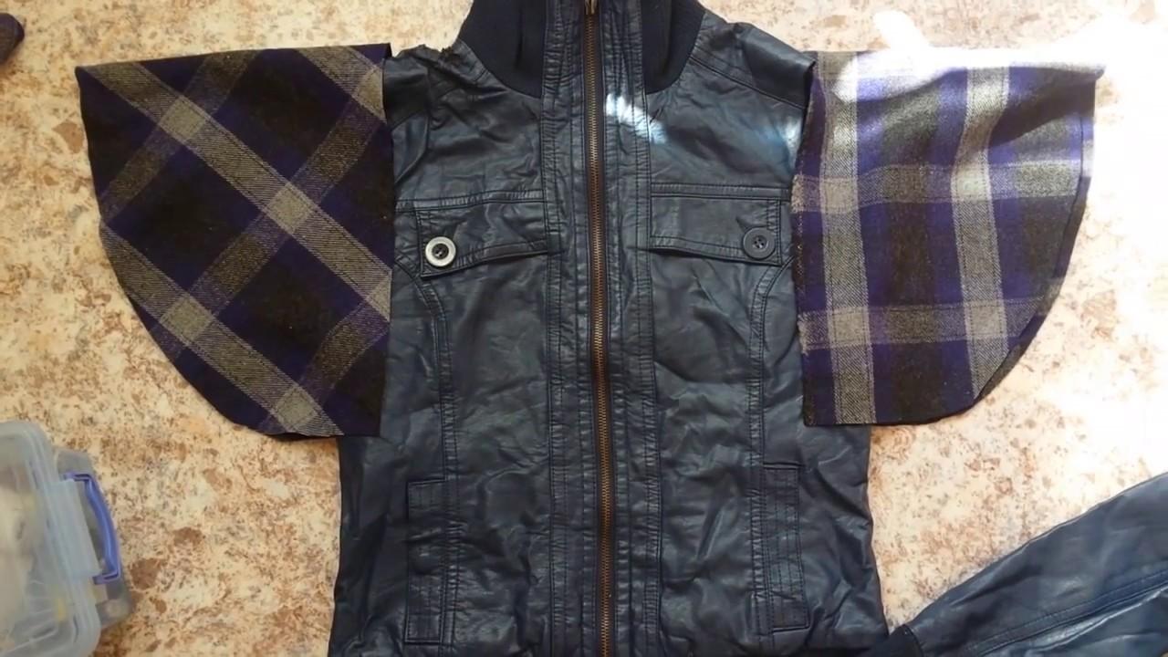 Куртка новая жизнь своими руками 51