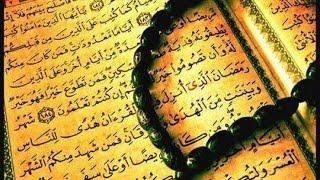 Histoire de la Fabrication-Falsification du Coran par les Califes : la preuve par les manuscrits