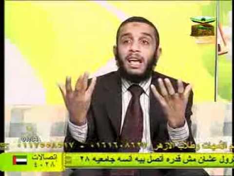 الوصفات السحرية للسعادة الزوجية حسن البنا المصري