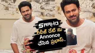 Prabhas Surprise his fans tomorrow | Saaho | Prabhas | Tollywood News | Top Telugu Media