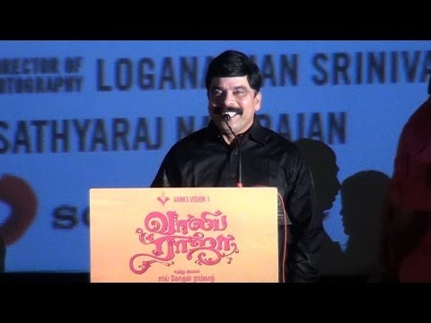 power Star's Speech At The Vaaliba Raja Audio Launch - Bw Snippets video