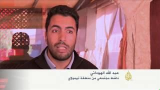 الجزيرة : تداعيات كارثة السيول في المغرب