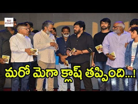 Chiranjeevi Announces Vijetha Movie to Release on July12 | Vijetha Vs Tej I Love You Release