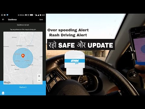 GPS Car Tracker With Lots Of Features || Easy Monitoring || Zyme Pro