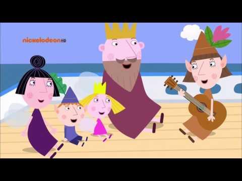 Маленькое королевство Бена и Холли (44 серия, 2 сезон)