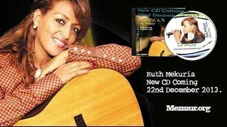 Ruth Mekuria - Ayenaweten Eya - Tigrigna Mezmur