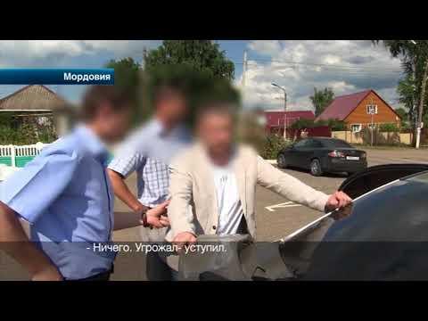 У вымогателя из Мордовии нашли ковер из денег