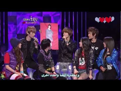 [ PART 2 ] F(x) ♡ Shinee ~Choco~late Tv Show { Arabic sub }