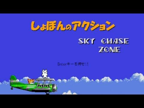 瑪莉貓挑戰音速小子2代空中追擊 Cat Mario VS Sonic The Hedgehog Sky Chase Zone