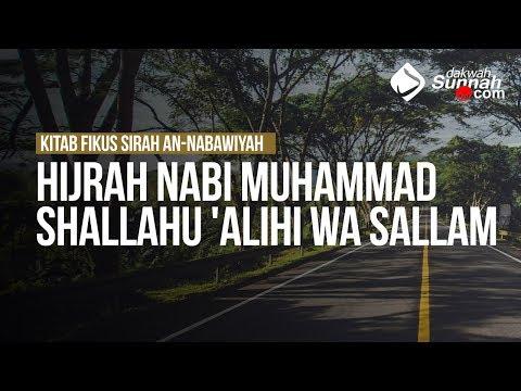 Hijrah Nabi Muhammad shallahu 'alihi wa sallam - Ustadz Ahmad Zainuddin Al Banjary