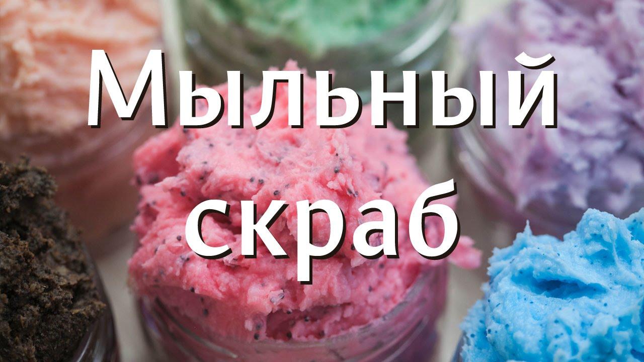 Кремообразная мыльная основа своими руками