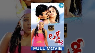 Lakshmi Full Movie | Venkatesh, Nayantara, Charmi Kaur | V V Vinayak | Ramana Gogula