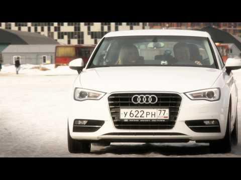 Audi A3 New: Тест-драйв в программе