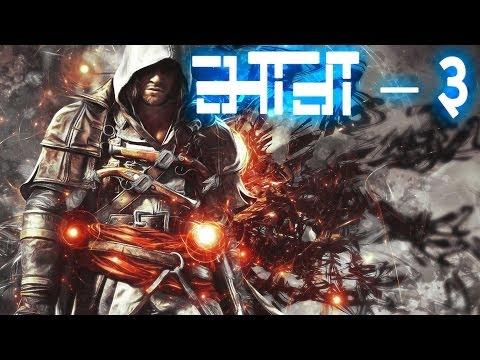 Hindi Gaming - Assassin's Creed Black Flag Part 3 (hindi Comedy gameplay movie) video