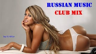 RUSSIAN CLUB HOUSE MIX II► by dj tOlia II► vol. 15