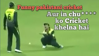 Worst cricket catch, Biggest blunder by stupid pakistanis 😂😂😂