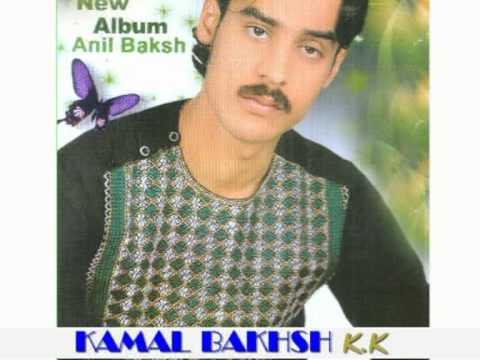 Anil Baksh New Song Ah Judia Ta Hd Song Kamal K K video