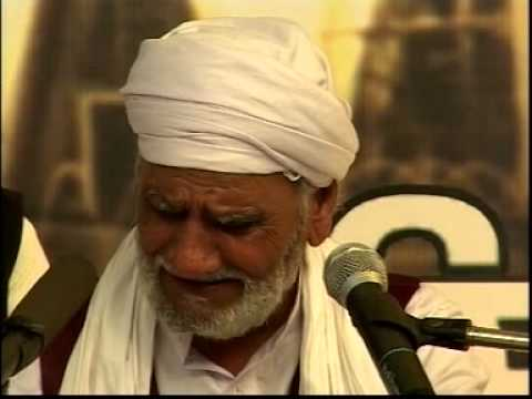 Gurbani Kirtan   Rababi Bhai Gulam Mohammad Chand video