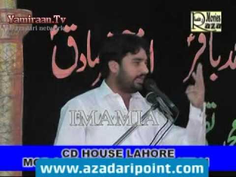 Zakir Waseem Abbas Baloch (21st Oct 2012) (shahadat Bibi Fatima Zahra S.a) Qilla Bhattian Mureedke video