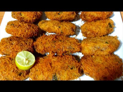 Chicken Russian cutlet kabab Recipe Eid Special Pakistani food recipes 2018 Urdu in Hindi