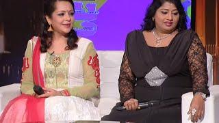 ONNUM ONNUM MOONNU Priyanka & Devi Ajith EPI 61 01 06 2014