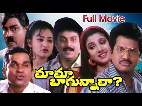 Mama Bagunnava Full Length Telugu Movie ...