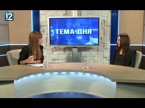 "Наталья Чумакова в программе ""Тема дня"" (11.11.2014)"