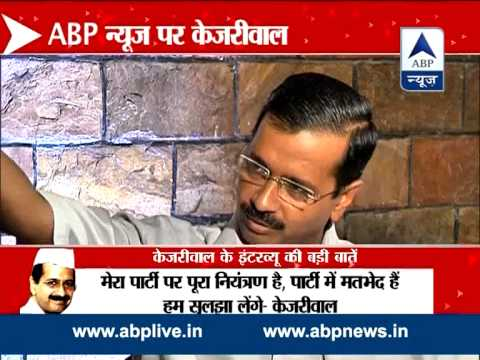 FULL INTERVIEW l LG Najeeb Jung's intentions are not noble, says Arvind Kejriwal