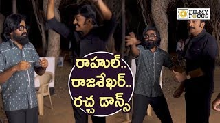 Horn Ok Please Challenge || Kalki Movie Songs || Rajasekhar, Prasanth Varma, Rahul RamaKrishna