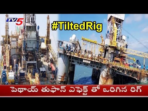 Phethai Cyclone Effect Tilts ONGC Oil Rig off Andhra Pradesh Coast | TV5 News