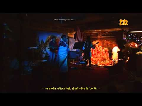 Mayer Payer jaba haye a devotional song (Shyamasangeet) performed...