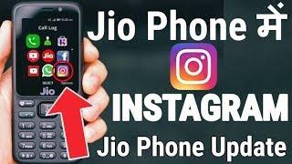 jio phone me instagram kaise chalaye // ((jio news)) //