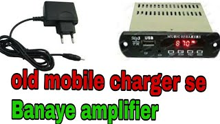 How to make Amplifier with old  mobile charger