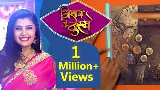 Nisha G ke Nuskhe Make Frame (Hindi Urdu)