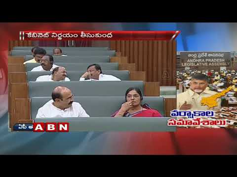 AP Assembly Monsoon Session Begins With Question Hour | ABN Telugu