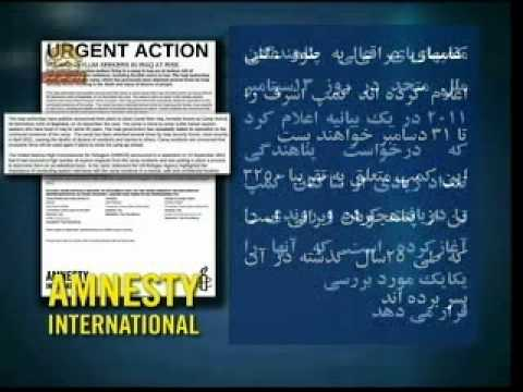 amnesty international urgent action iranian asylum seekers in iraq at risk.mp4