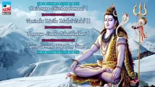 Kailash Rana | Shiv Bhakti | Lyrical Shlok Female Version