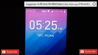 Jiop phone me 2 new update today, jio phone new update today 2019