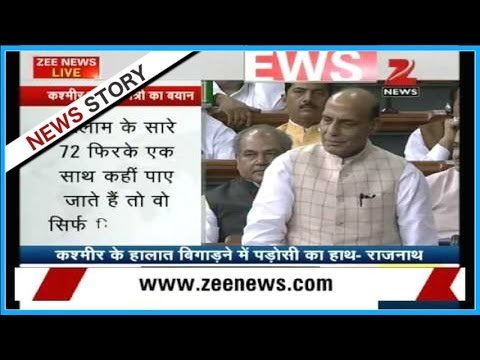 Home Minister Rajnath Singh addresses Parliament over Kashmir violence