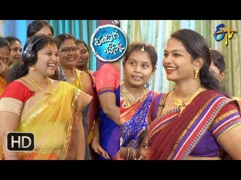 Panduga Chesko | 29th October 2018 | Full Episode | ETV Telugu