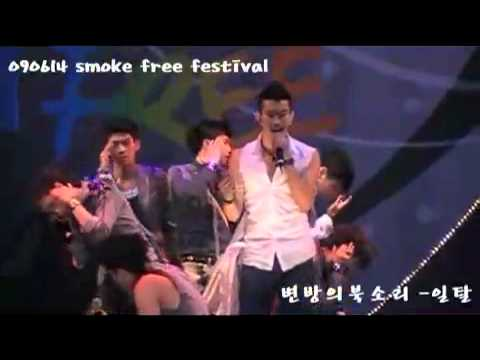2PM [Fancam] Chansung gets poked in eye.mp4