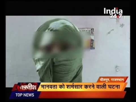 A 14 year old minor girl kidnapped and gang raped