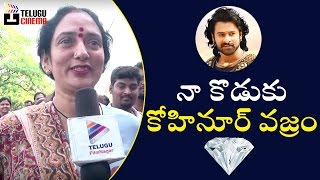 Prabhas Aunt about Baahubali 2 Movie | PRASADS IMAX | Prabhas | Rana | Rajamouli | #Baahubali2