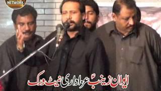 Zaki Nadeem Abbas BA Majlis 12 March 2016 Imamia Hall Lahore Cantt