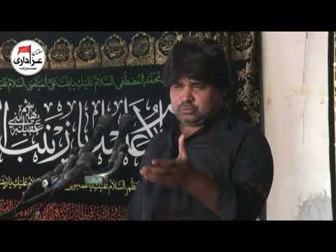 Zakir Ghulam Abbas Mesam | Majlis 8 Rabi Awal 2017 |
