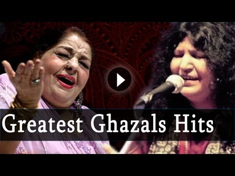 Greatest Ghazal Hit Songs - Part 1 - Farida Khanum - Abida Parveen...