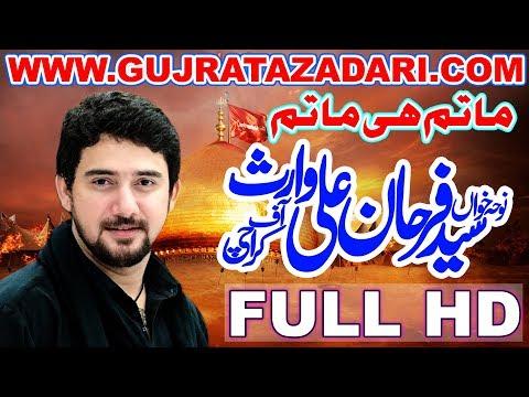 Syed Farhan Ali Waris | New Nohay 2018 ( www.Gujratazadari.com )