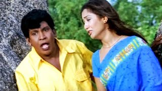 சிரித்து சிரித்து வயிறு புண்ணானால் நாங்கள் பொறுப்பல்ல # Vadivelu Funny Comedy # Tamil Comedy Scenes