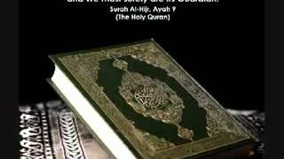 Sh Cabdixakiim Sh.Ali suufi (surah abasa)