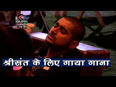 Bigg Boss 12 | Deepak Sang A Song For Sreesanth | दीपक ने श्रीसंथ को याद करके गाया गाना | BB 12
